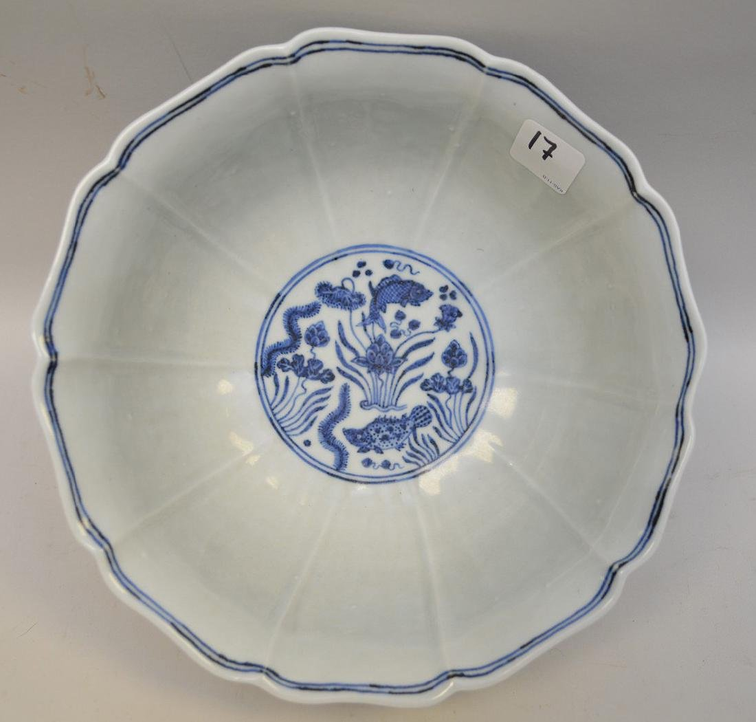 CHINESE BLUE & WHITE PORCELAIN BOWL.  The exterior with - 2