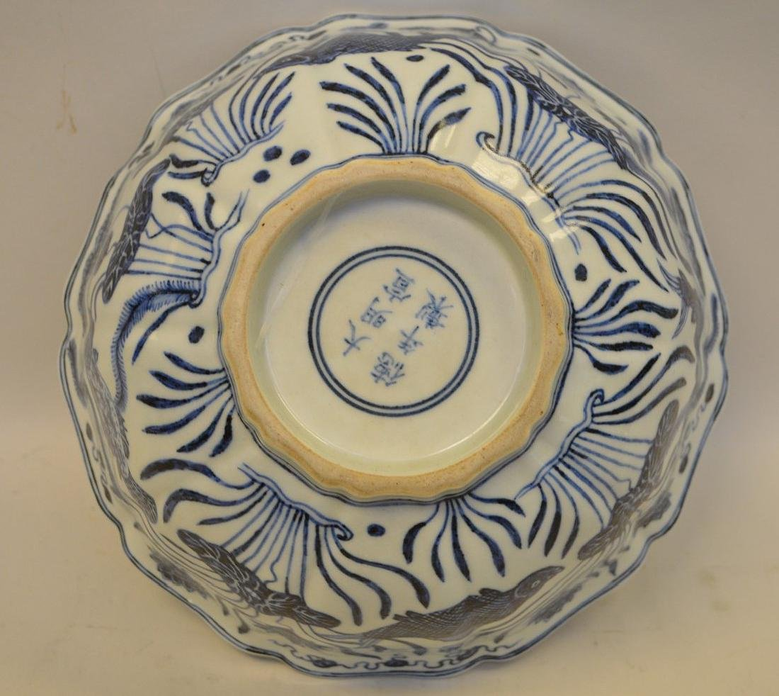 CHINESE BLUE & WHITE PORCELAIN BOWL.  The exterior with - 4