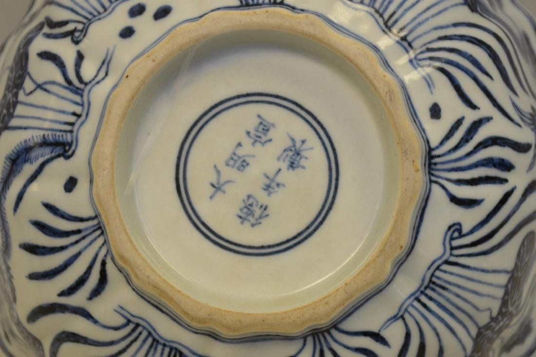 CHINESE BLUE & WHITE PORCELAIN BOWL.  The exterior with - 5