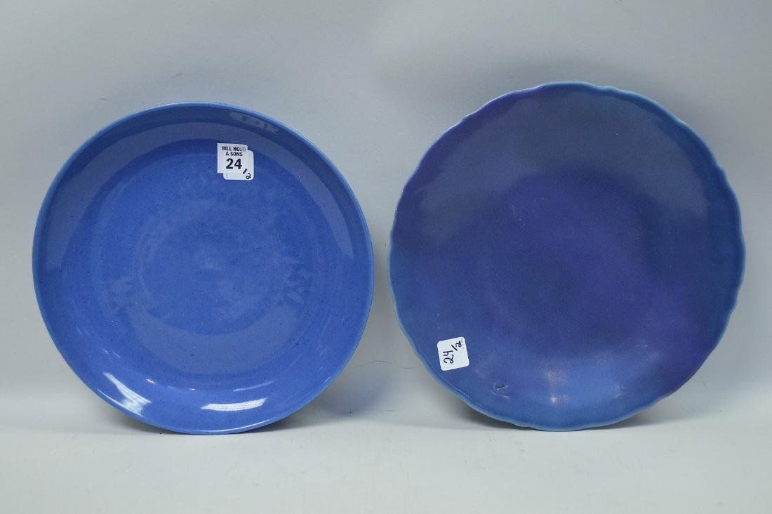 Pair Blue Chinese Porcelain Chargers -  Cobalt blue