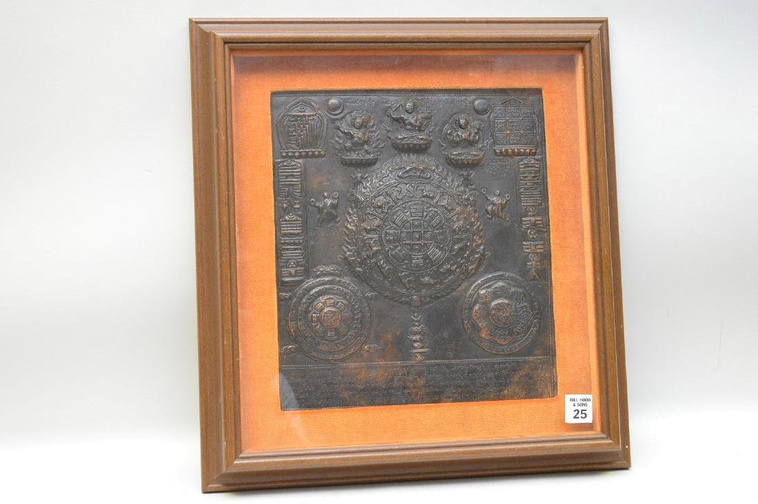 Early Tibetan Patinated Metal Plaque in shadowbox