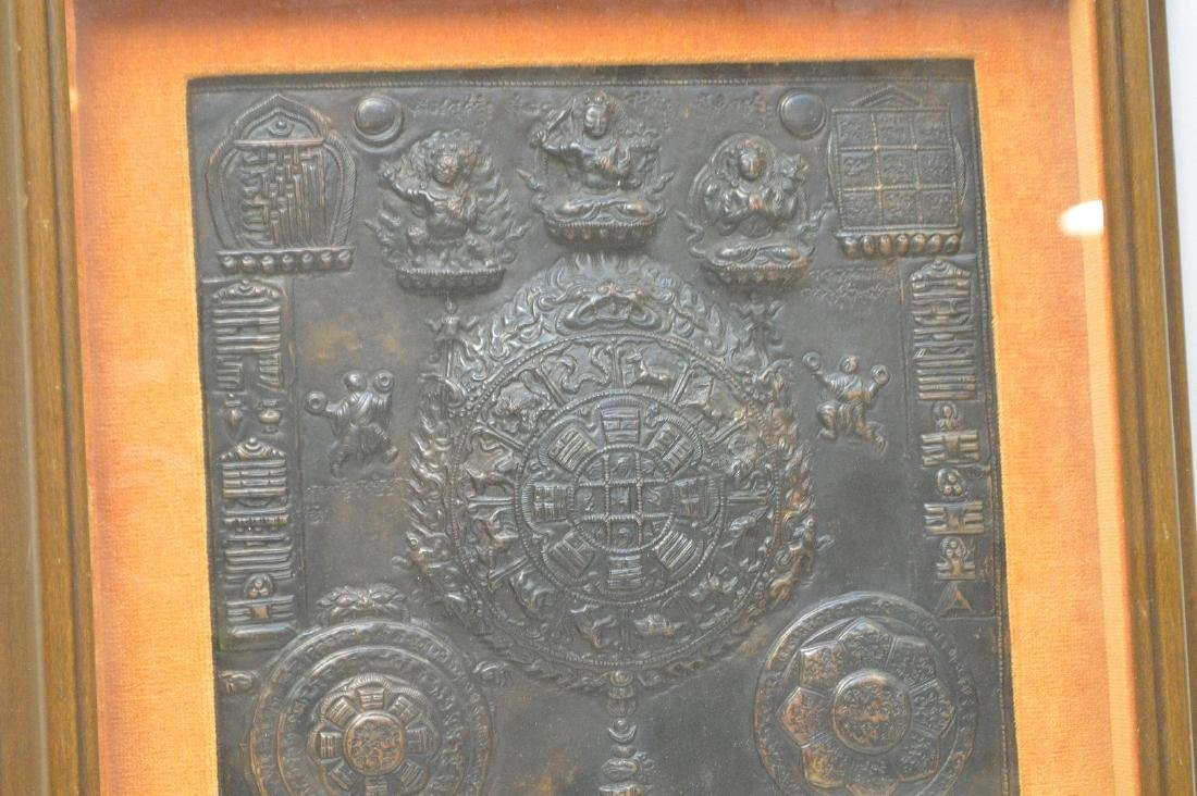 Early Tibetan Patinated Metal Plaque in shadowbox - 2
