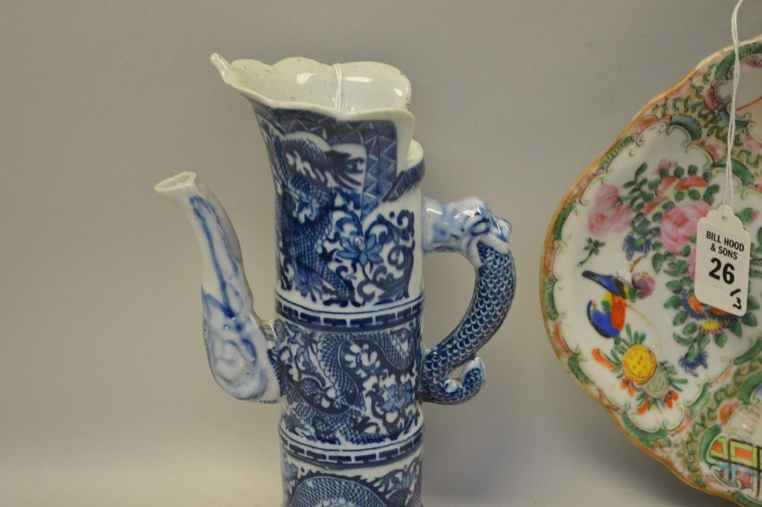 3 PIECES CHINESE PORCELAIN.  Rose Medallion Porcelain - 3