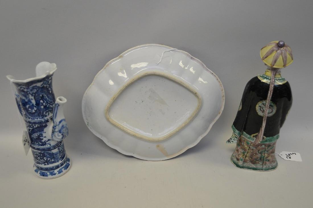 3 PIECES CHINESE PORCELAIN.  Rose Medallion Porcelain - 4