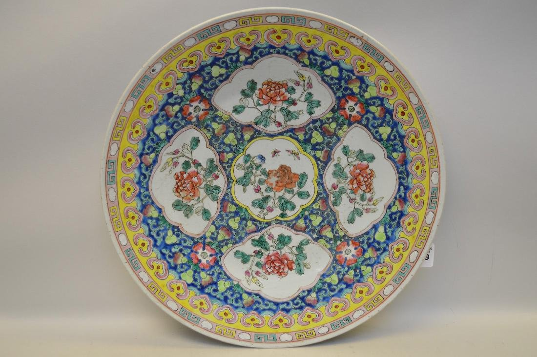EARLY CHINESE FAMILLE ROSE PORCEALIN CHARGER.  Diameter