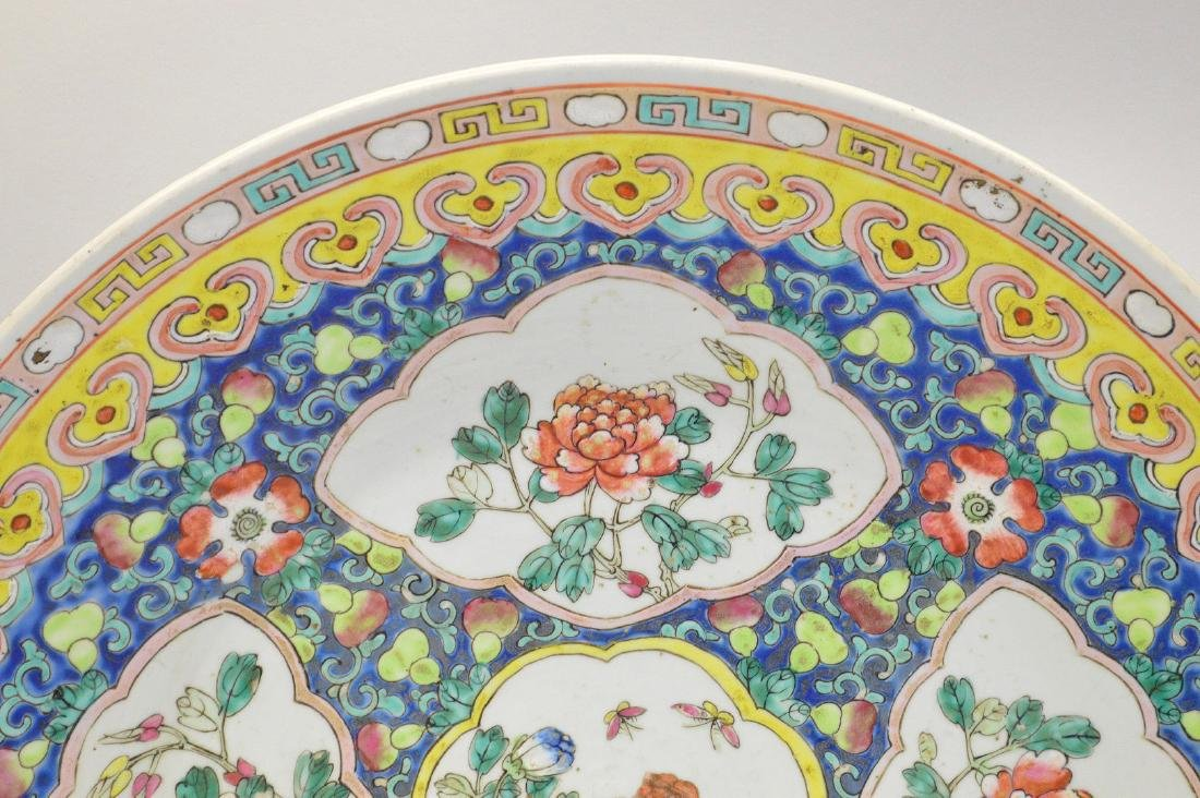EARLY CHINESE FAMILLE ROSE PORCEALIN CHARGER.  Diameter - 2