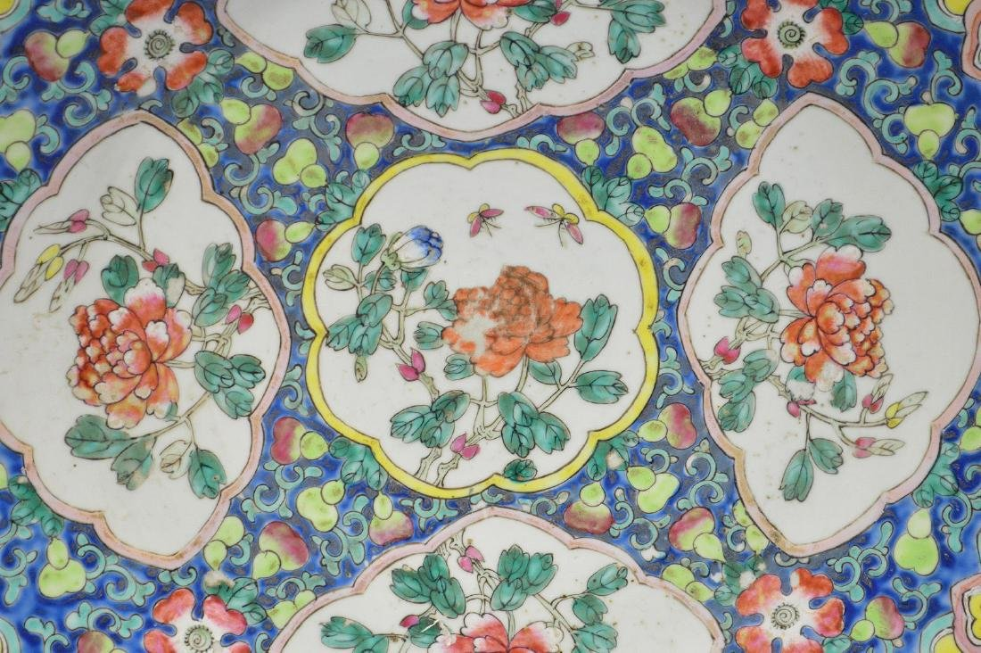 EARLY CHINESE FAMILLE ROSE PORCEALIN CHARGER.  Diameter - 3