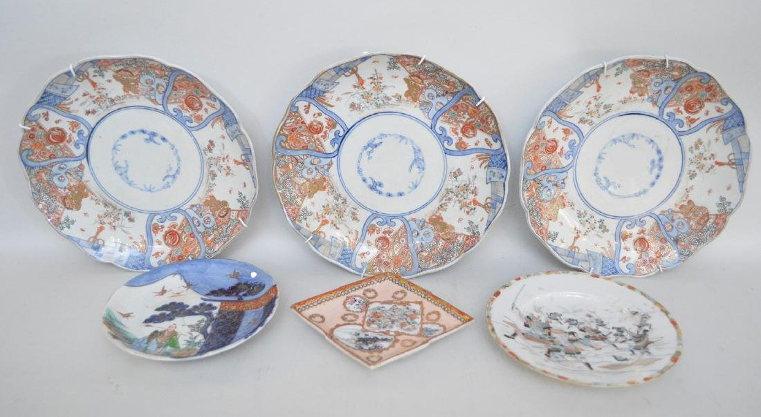 LOT OF 6 JAPANESE PORCELAIN ARTICLES- Includes: a