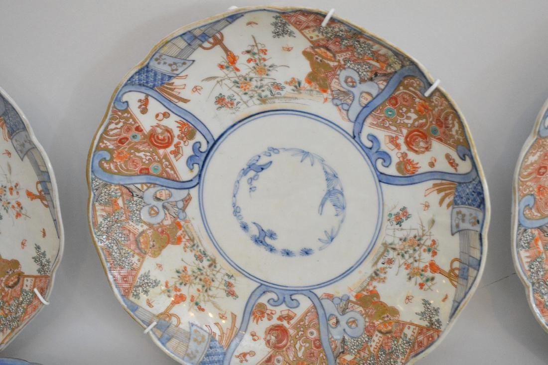 LOT OF 6 JAPANESE PORCELAIN ARTICLES- Includes: a - 2