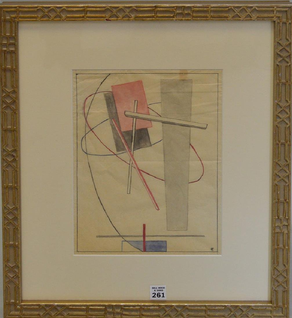Lazar Markovich Lissitzky (attrib.) (Russian