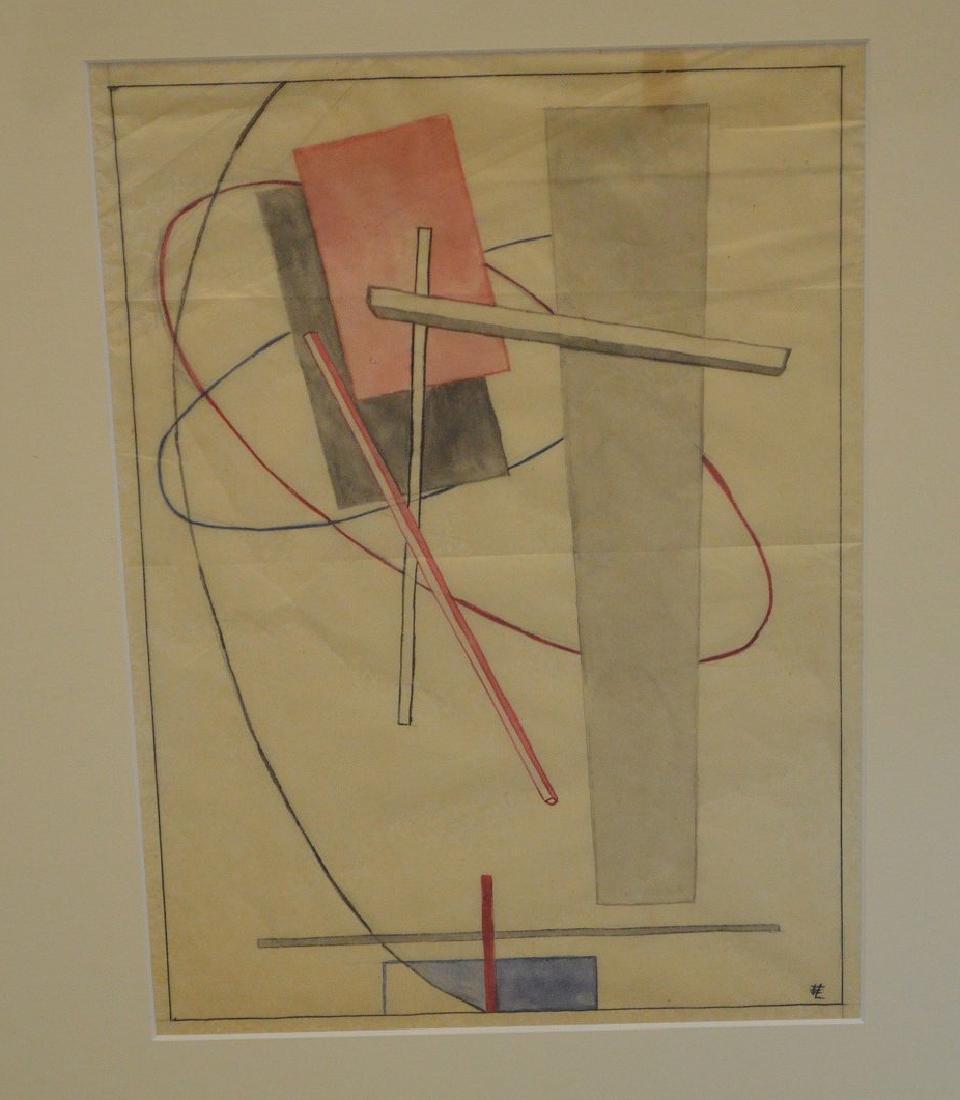 Lazar Markovich Lissitzky (attrib.) (Russian - 2