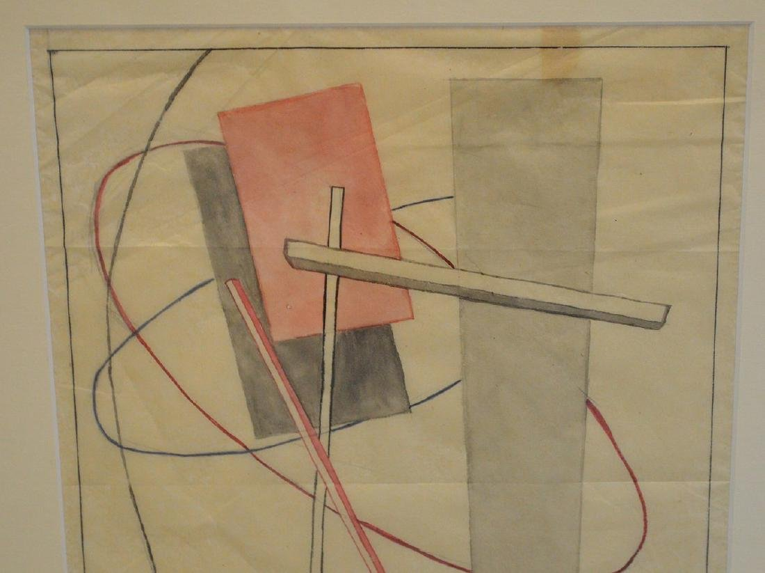Lazar Markovich Lissitzky (attrib.) (Russian - 3