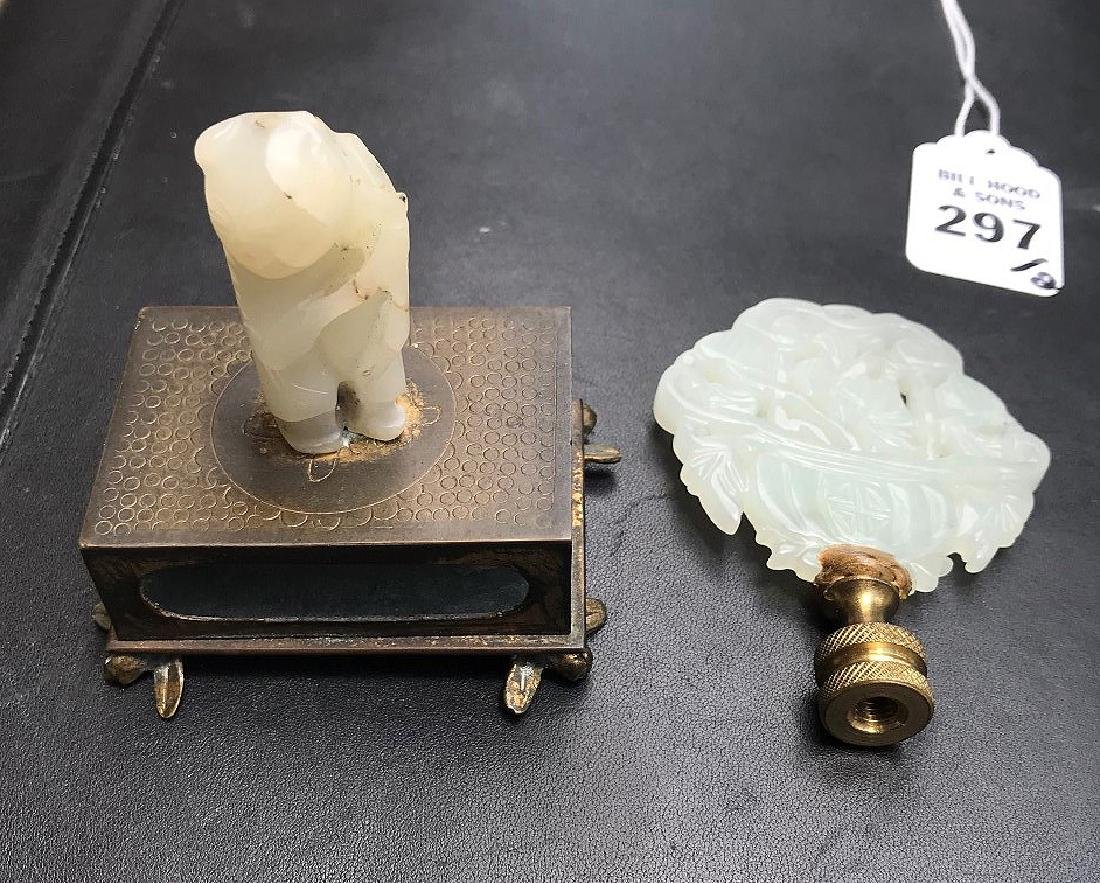 TWO CHINESE CARVED JADE ARTICLES.  1 Jade Medallion