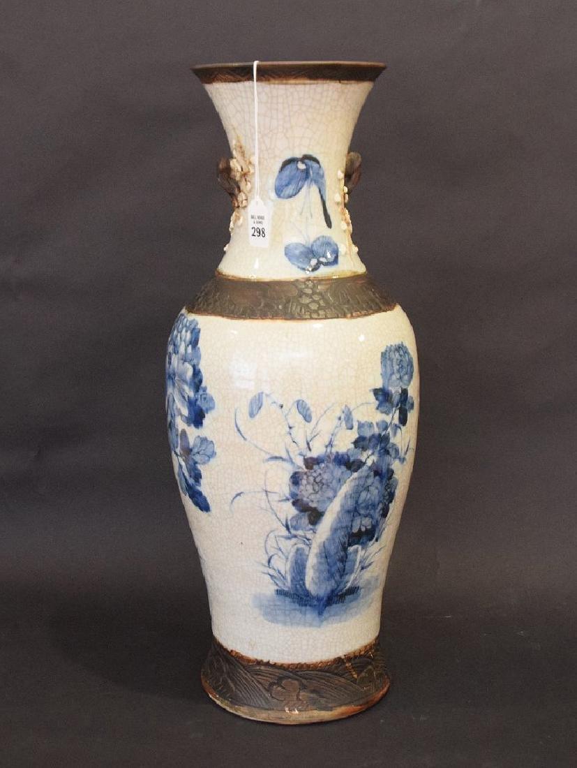 Chinese Blue and Brown Porcelain Crackle Glaze Vase mid - 2