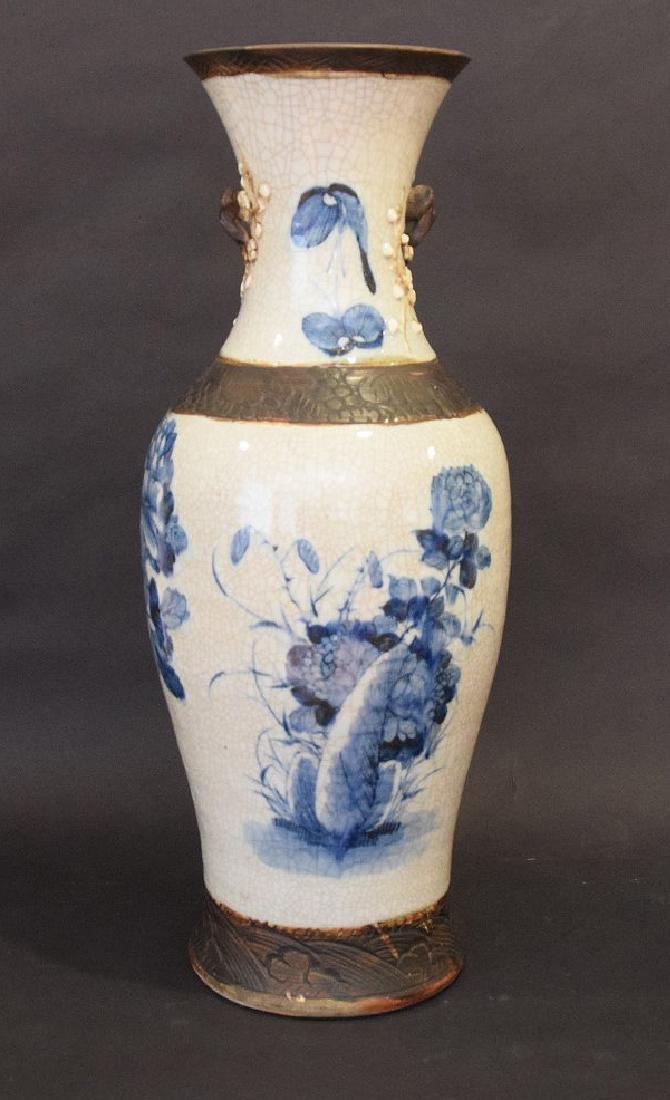Chinese Blue and Brown Porcelain Crackle Glaze Vase mid - 3