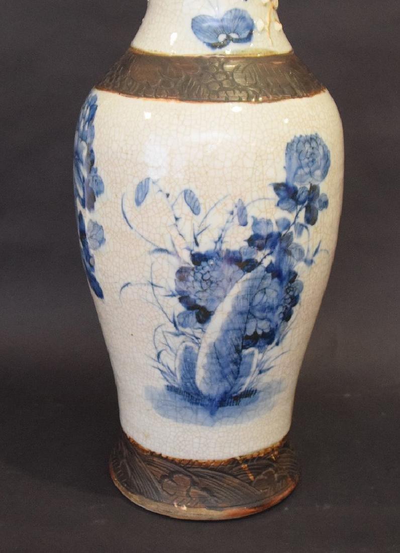 Chinese Blue and Brown Porcelain Crackle Glaze Vase mid - 4