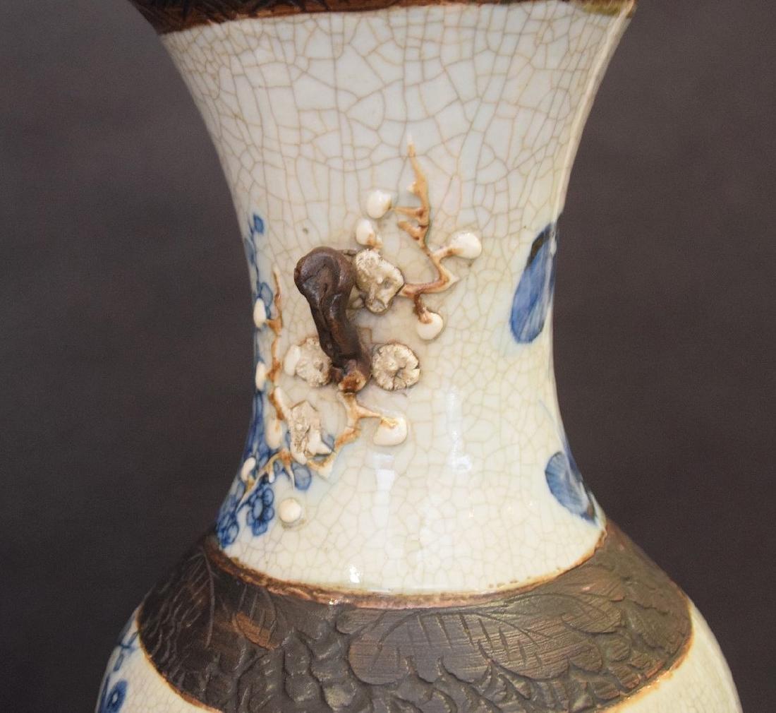 Chinese Blue and Brown Porcelain Crackle Glaze Vase mid - 6
