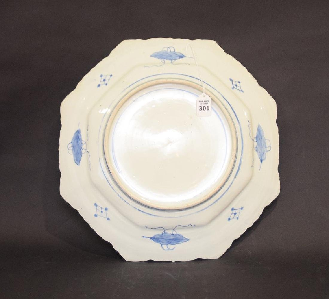 EARLY CHINESE PORCELAIN OCTAGONAL CHARGER.  Condition: - 3