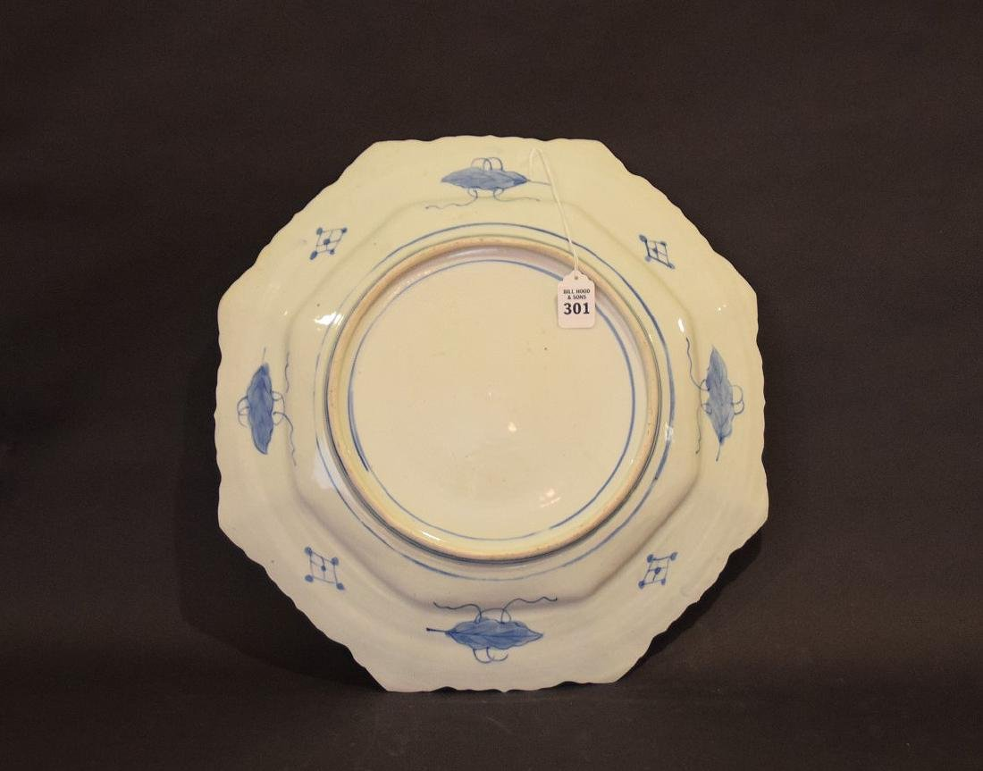 EARLY CHINESE PORCELAIN OCTAGONAL CHARGER.  Condition: - 4