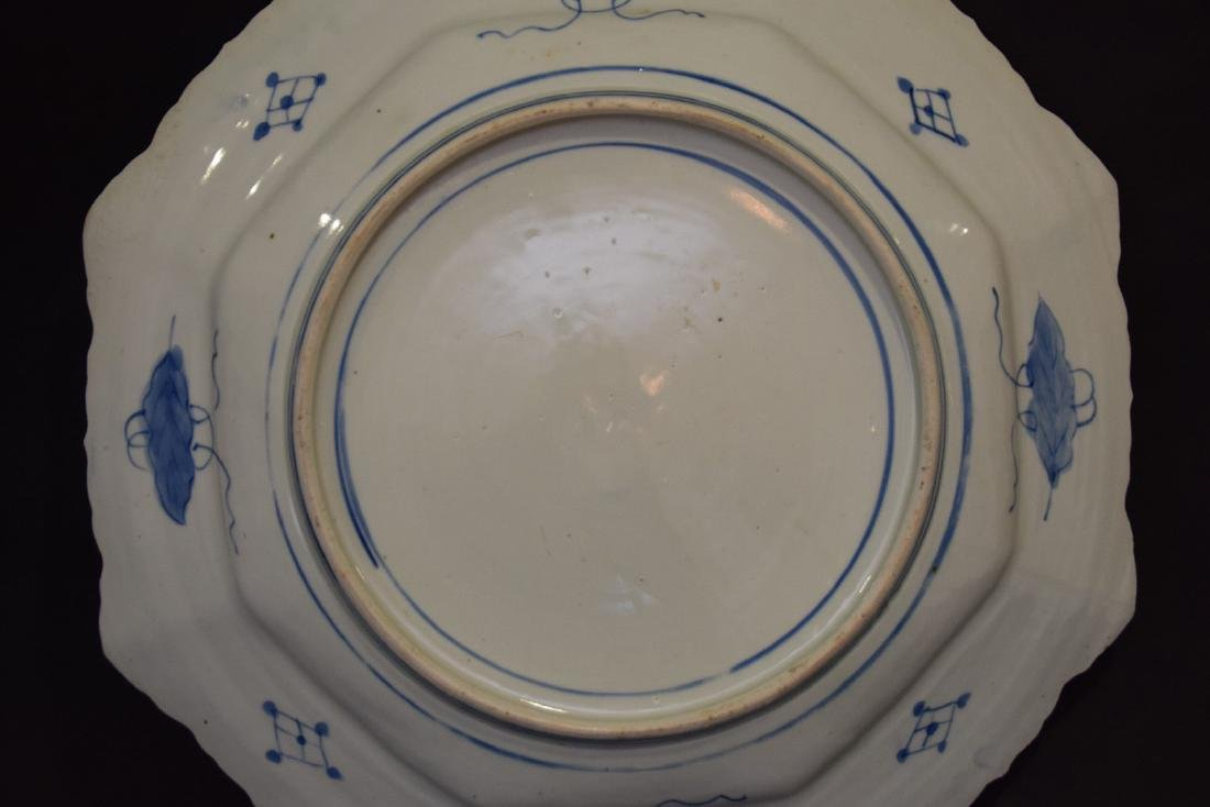 EARLY CHINESE PORCELAIN OCTAGONAL CHARGER.  Condition: - 5