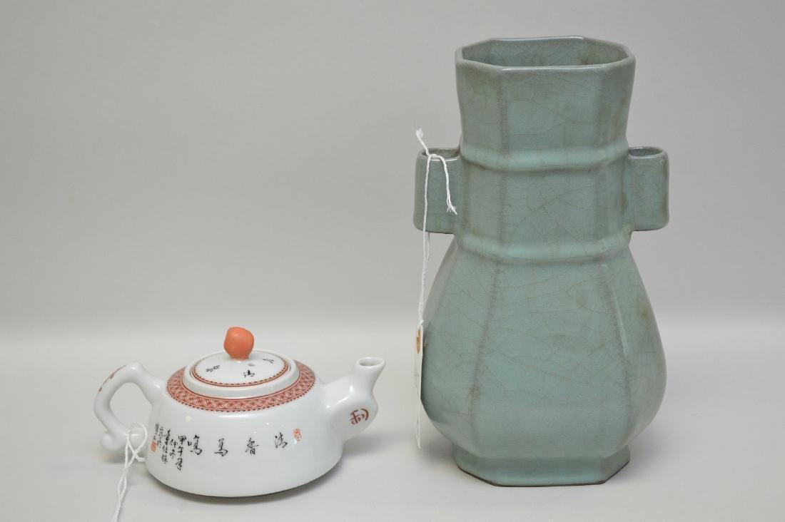 CHINESE CELADON HANDLED VASE & FAMILLE ROSE TEA POT - - 3