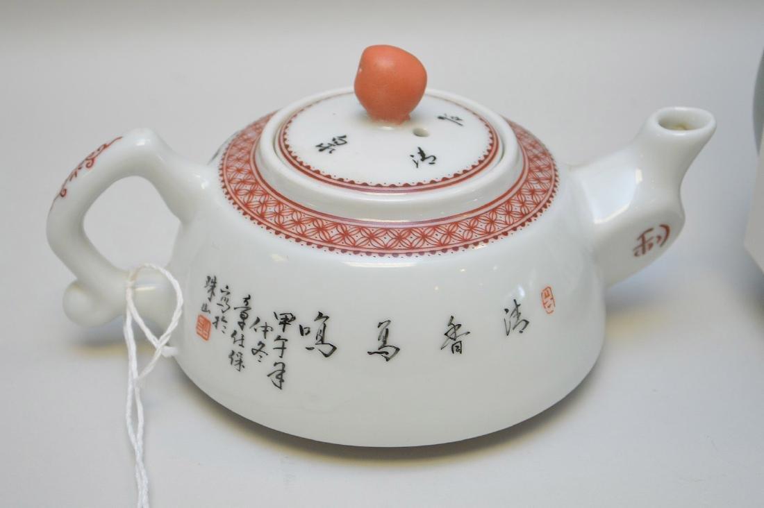 CHINESE CELADON HANDLED VASE & FAMILLE ROSE TEA POT - - 4