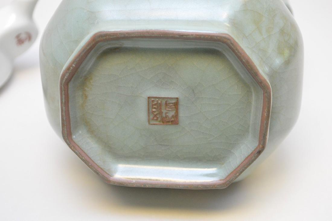 CHINESE CELADON HANDLED VASE & FAMILLE ROSE TEA POT - - 5