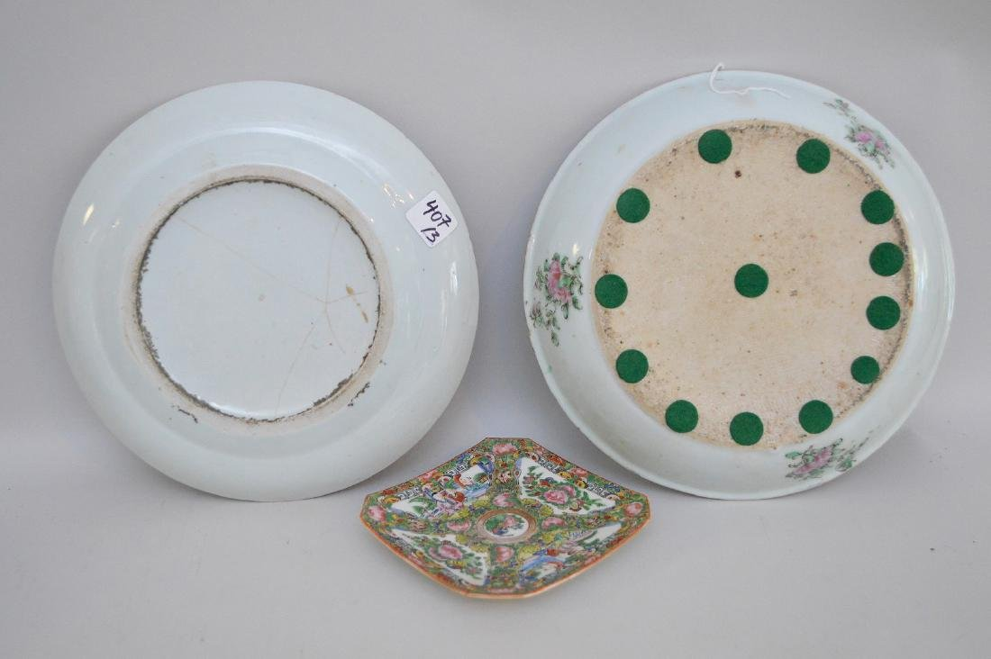 THREE CHINESE ROSE MEDALLION PORCELAIN ARTICLES - - 5