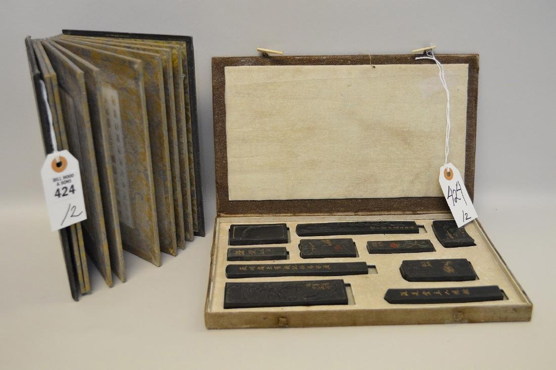 CHINESE CALLIGRAPHY STAMP SET WITH STONE PLAQUE BOOK -