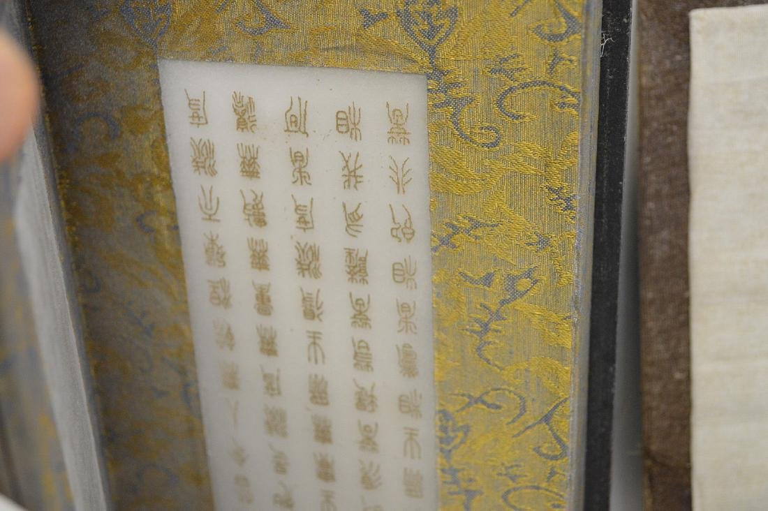CHINESE CALLIGRAPHY STAMP SET WITH STONE PLAQUE BOOK - - 2