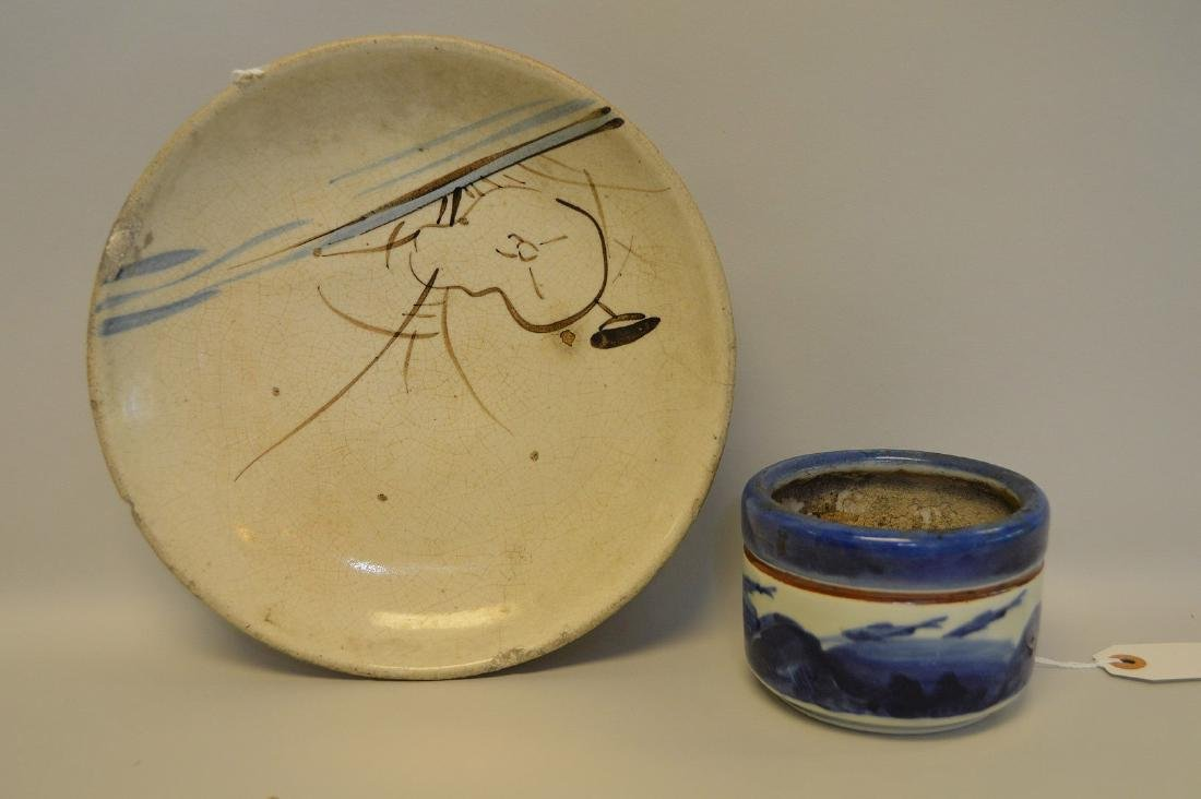 TWO EARLY JAPANESE GLAZED VESSELS - One is a blue &