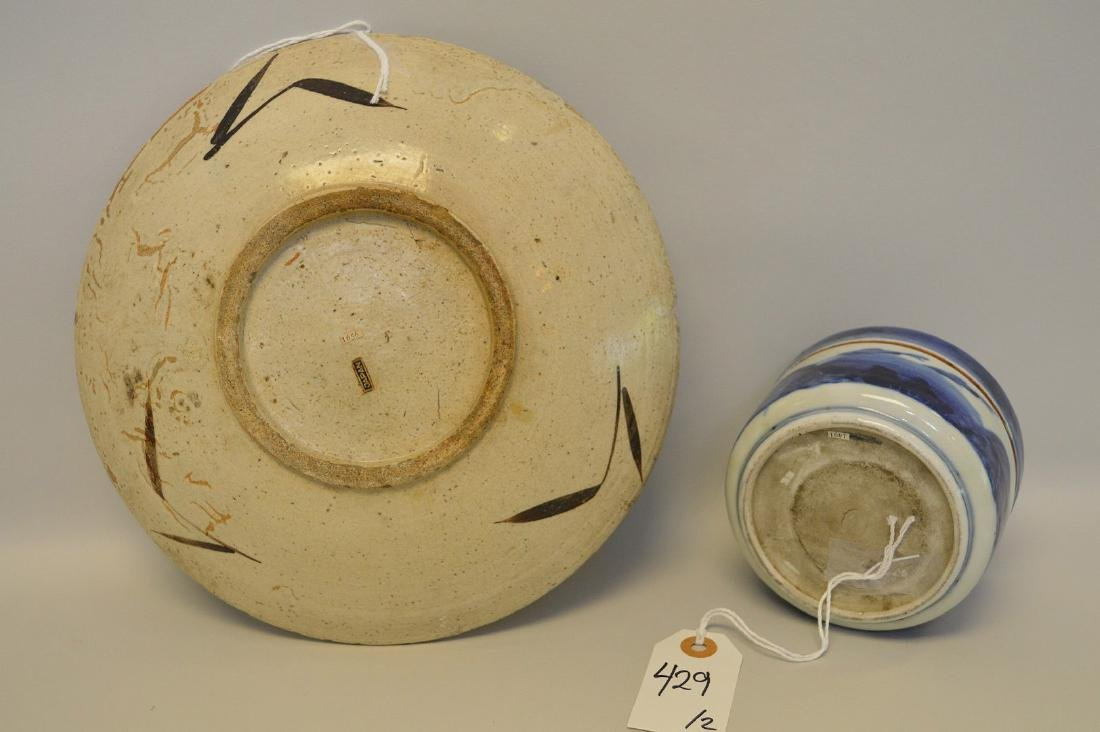 TWO EARLY JAPANESE GLAZED VESSELS - One is a blue & - 3