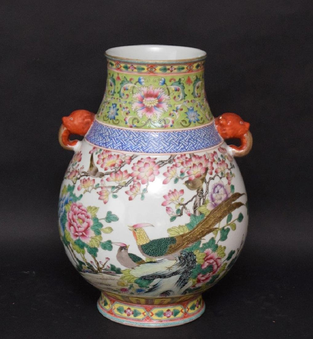 CHINESE FAMILLE ROSE porcelain vase with birds in