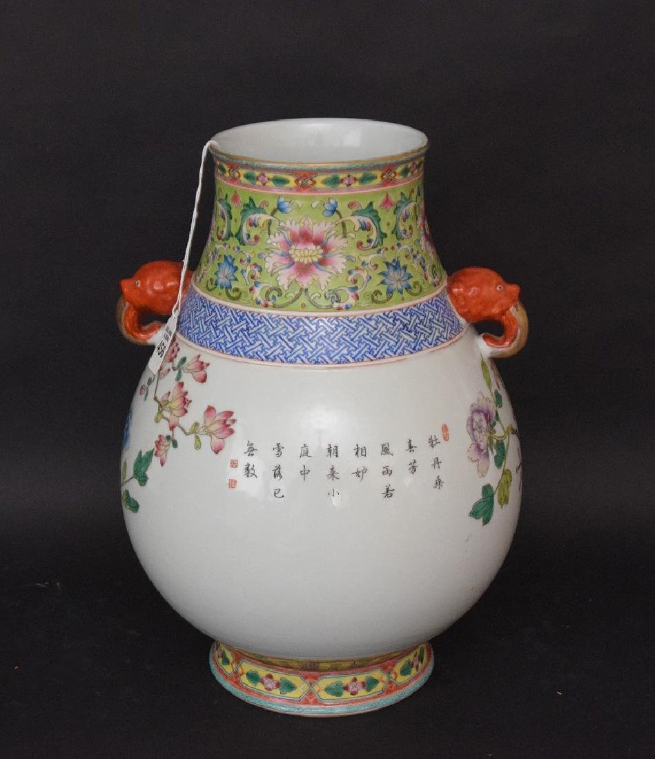 CHINESE FAMILLE ROSE porcelain vase with birds in - 2