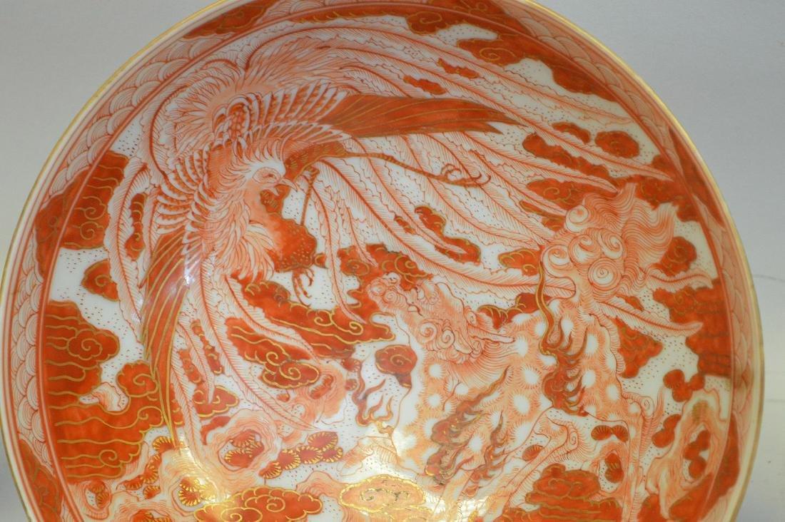 COLLECTION OF JAPANESE KUTANI PORCELAIN - Pedestal bowl - 2