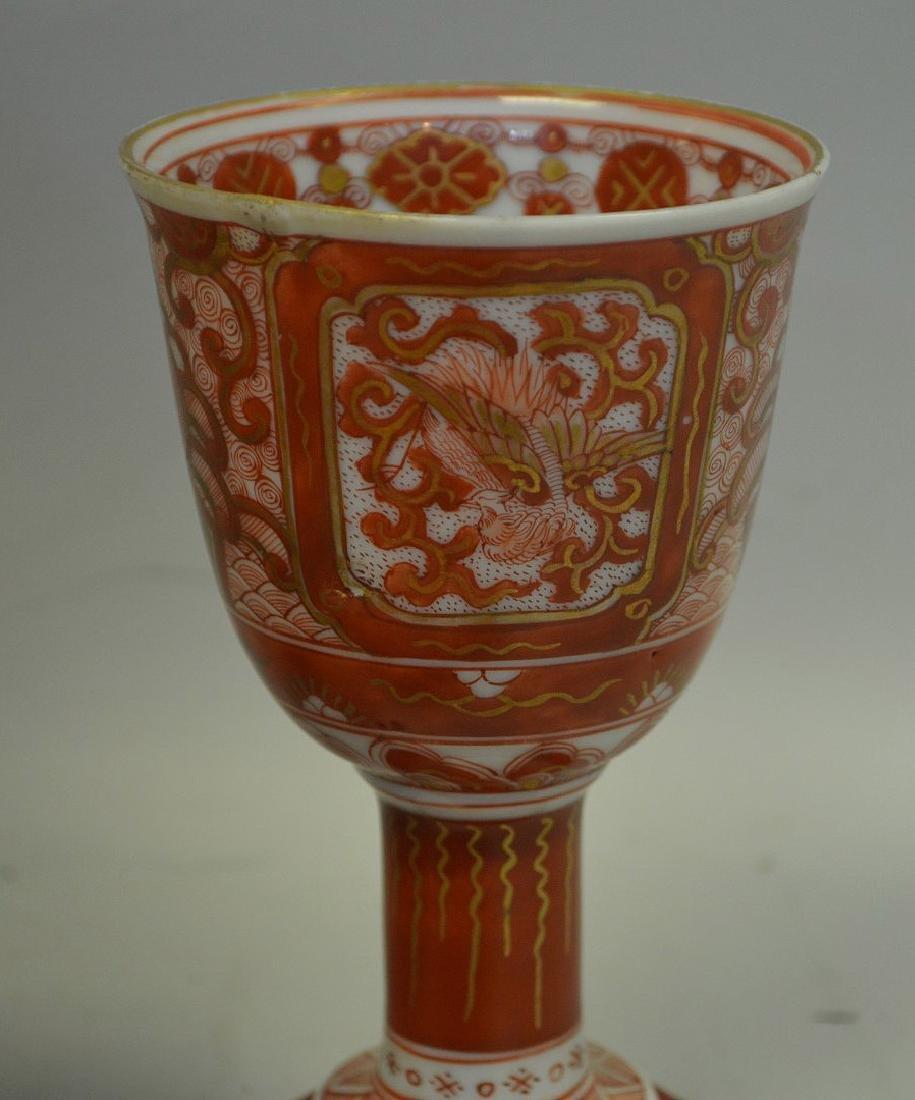 COLLECTION OF JAPANESE KUTANI PORCELAIN - Pedestal bowl - 3