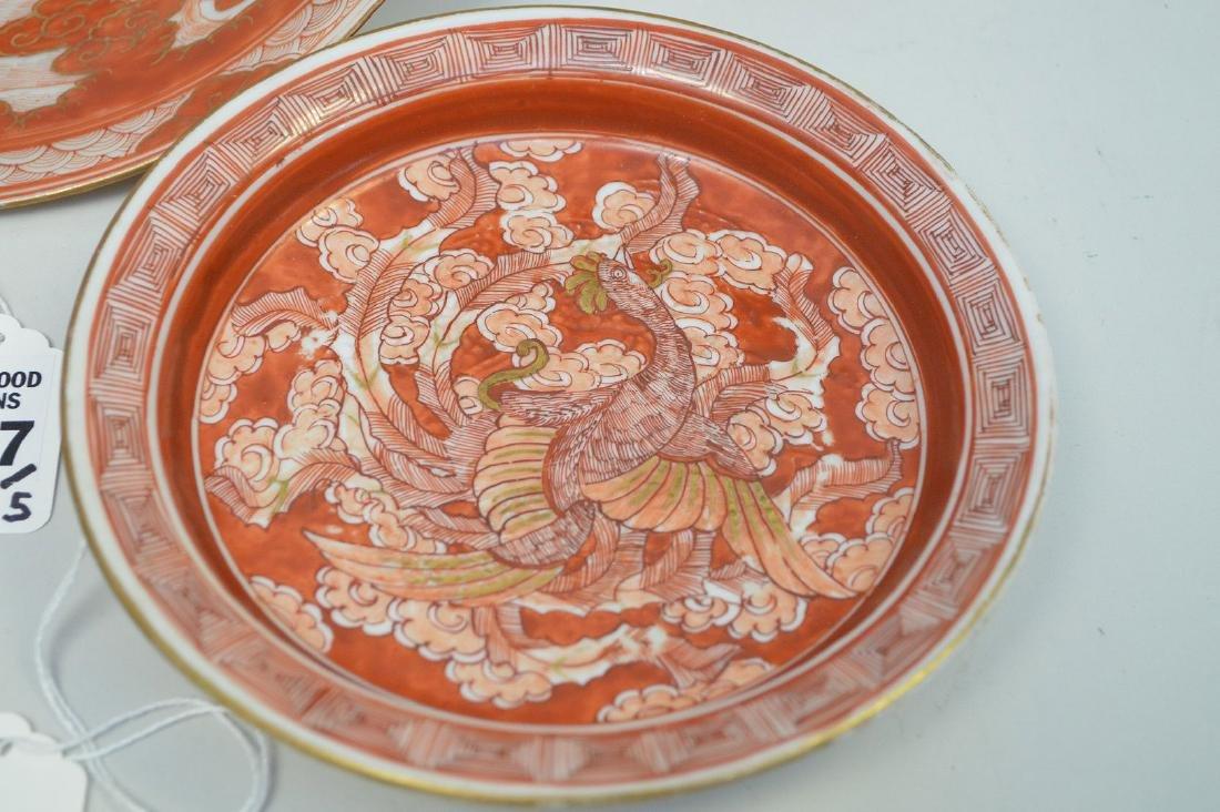 COLLECTION OF JAPANESE KUTANI PORCELAIN - Pedestal bowl - 4