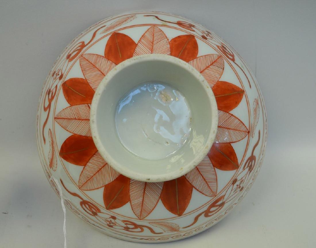 COLLECTION OF JAPANESE KUTANI PORCELAIN - Pedestal bowl - 5
