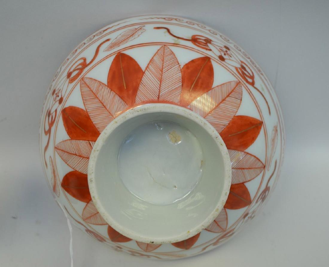 COLLECTION OF JAPANESE KUTANI PORCELAIN - Pedestal bowl - 6