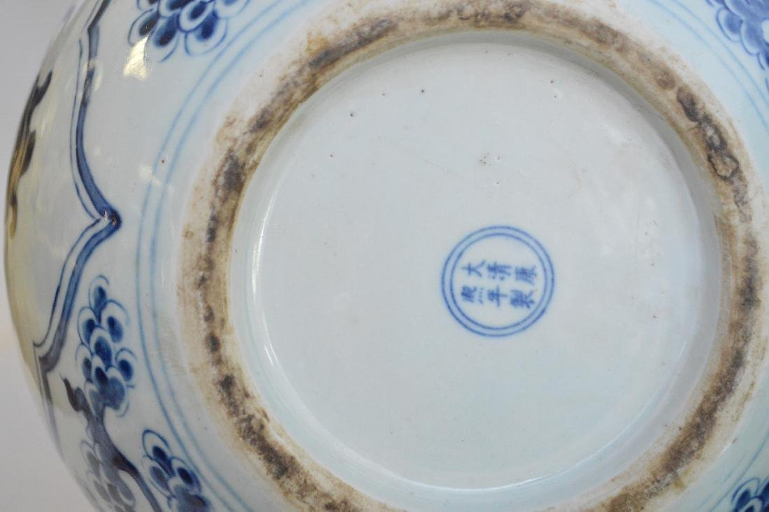 6 Pieces Chinese Blue & White Porcelain Articles. - 6