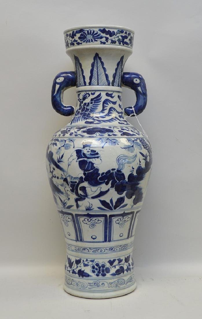 LARGE CHINESE PORCELAIN BLUE & WHITE VASE with figural