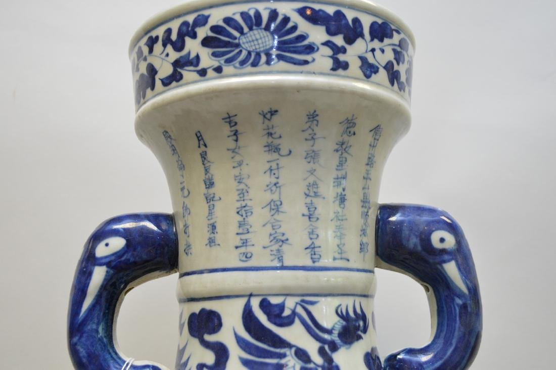 LARGE CHINESE PORCELAIN BLUE & WHITE VASE with figural - 3