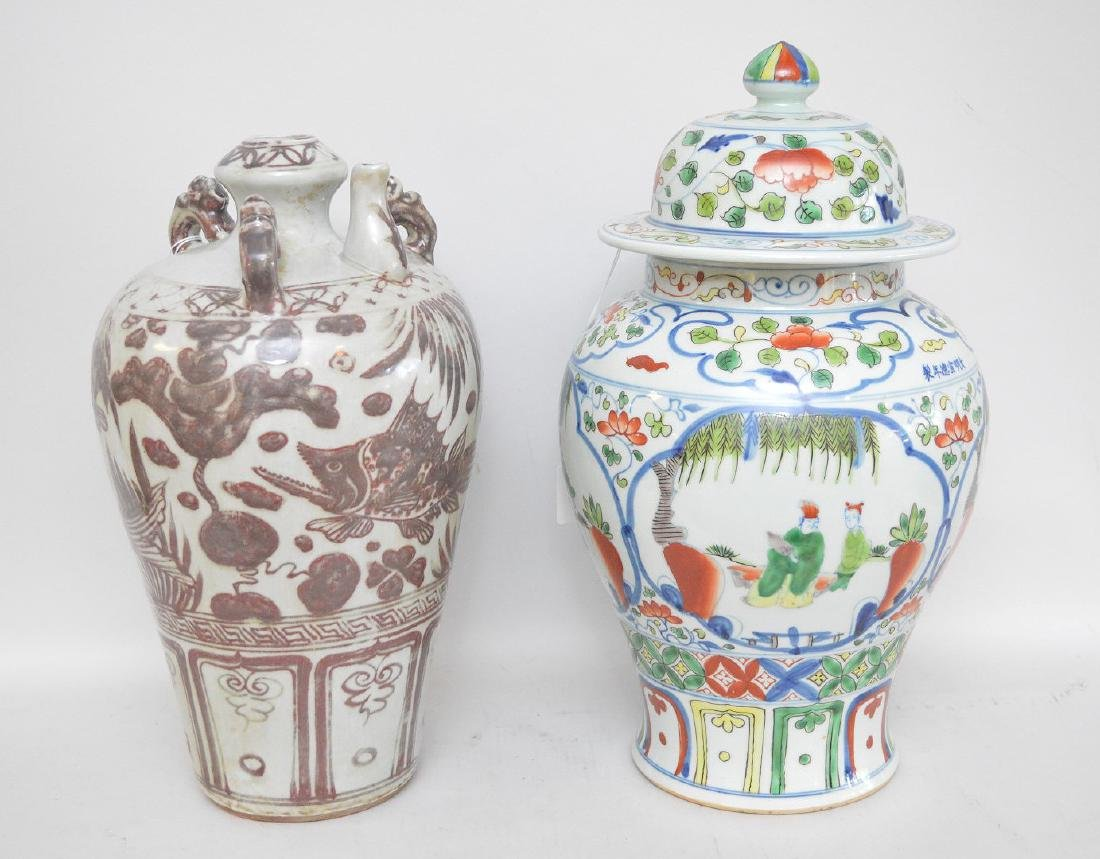 """2 CHINESE PORCELAIN ARTICLES.  Covered Urn Ht. 15 3/4"""","""