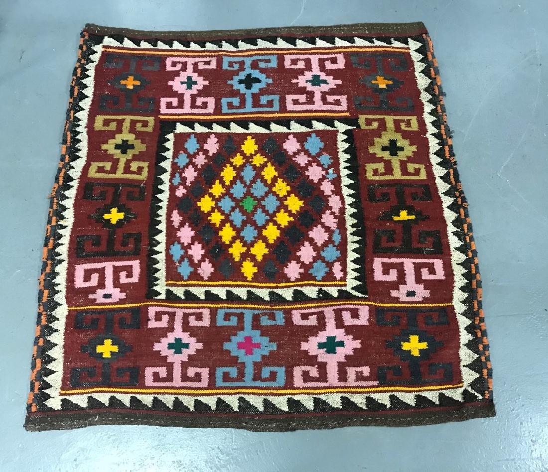 "Semi-Antique Persian Flat Weave Rug 4' x 3' 10"""