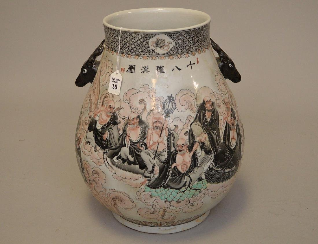Chinese Hand painted Porcelain Vase with continuous