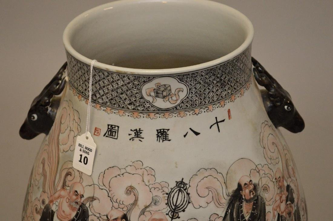 Chinese Hand painted Porcelain Vase with continuous - 3
