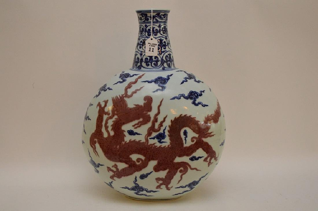 Large Chinese Porcelain Vase.  Condition: good for its