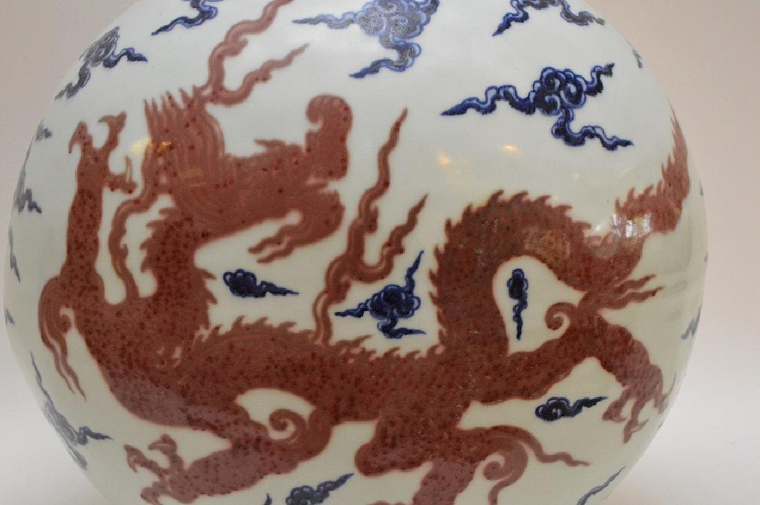 Large Chinese Porcelain Vase.  Condition: good for its - 3