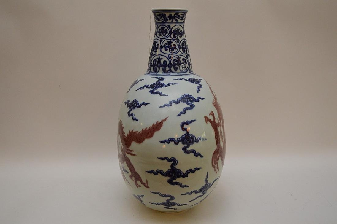 Large Chinese Porcelain Vase.  Condition: good for its - 4