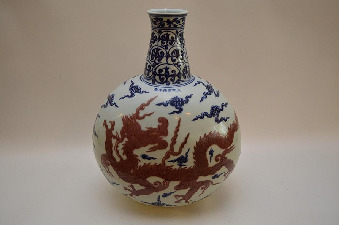 Large Chinese Porcelain Vase.  Condition: good for its - 6